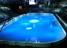 Palavela Olimpiadi (Sports Centre) - Torino
